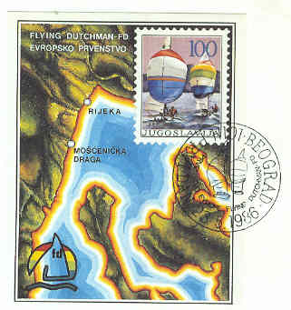 Flying Dutchman Europa 1986 Yougoslavie